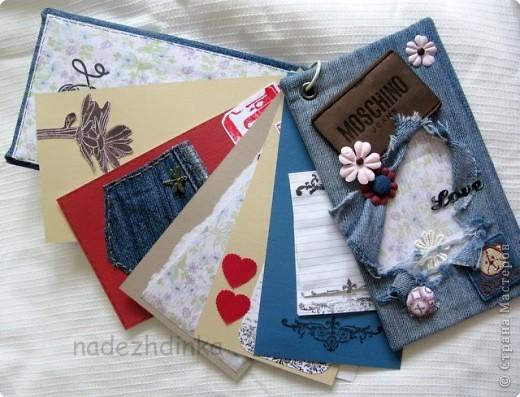 Украсить обложку открытки